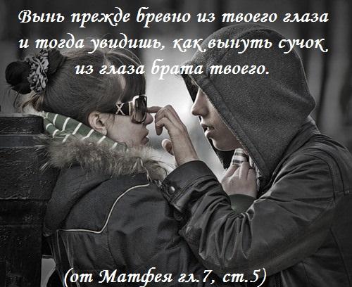 0_234ea_e2504271_L1 (500x408, 91Kb)