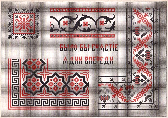 Russian Cross Stitch Alphabets 1_Page_21 (700x492, 178Kb)