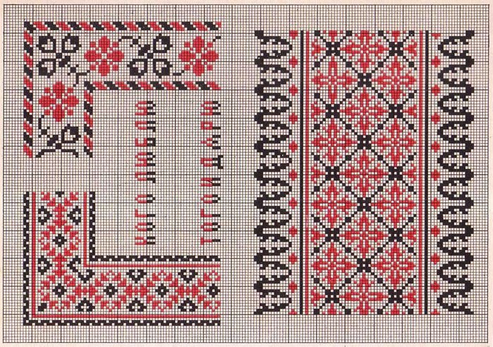 Russian Cross Stitch Alphabets 1_Page_30 (700x492, 171Kb)