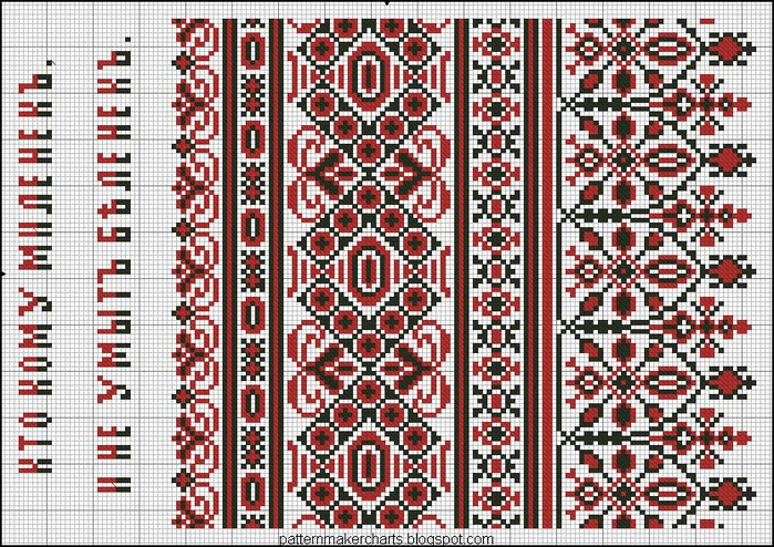 Russian Cross Stitch Alphabets 1 pg 32 (700x494, 215Kb)