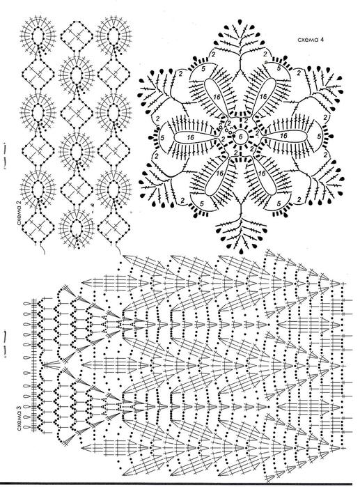 же5 (517x700, 283Kb)