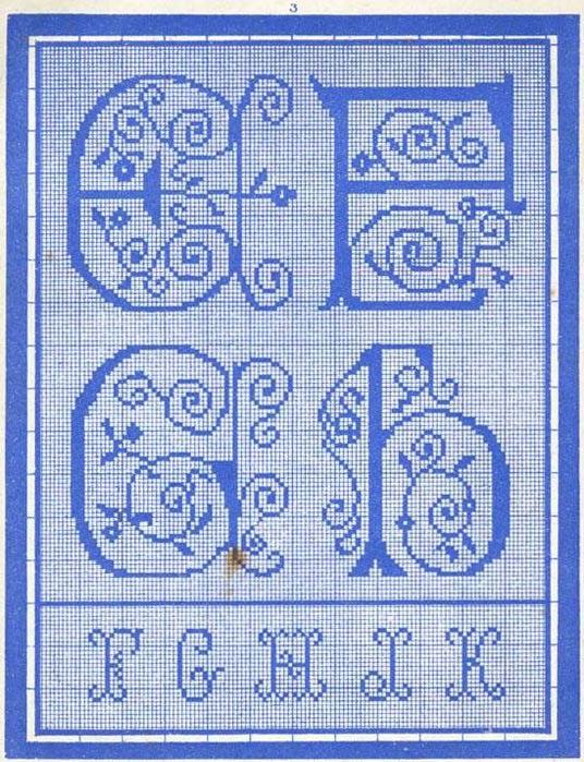 alexandre 132 03 (536x700, 124Kb)