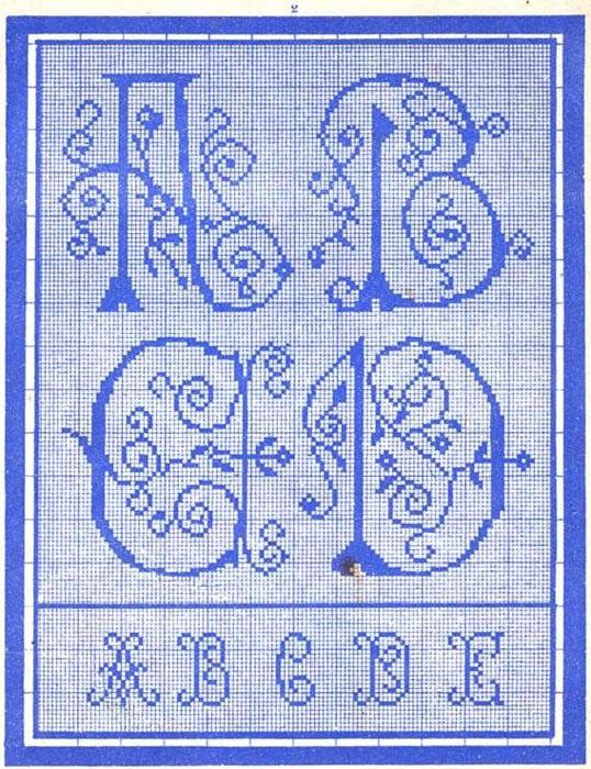alexandre 132 02 (538x700, 132Kb)