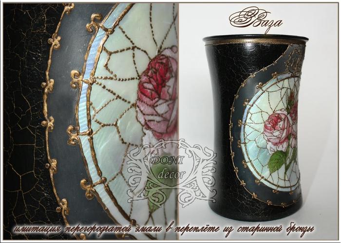 ваза имитация перегор.эмали2 (700x500, 271Kb)