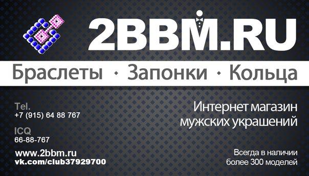 Реклама/3279591_d09cc552f6a8 (604x345, 53Kb)