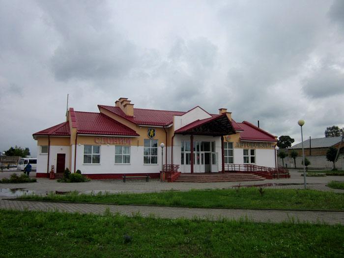 03 Слоним автовокзал (700x525, 98Kb)