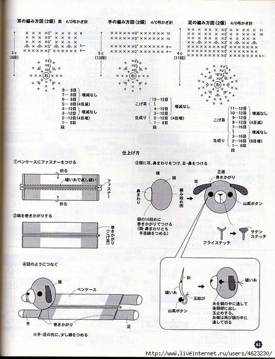 кн (4) (535x700, 253Kb)