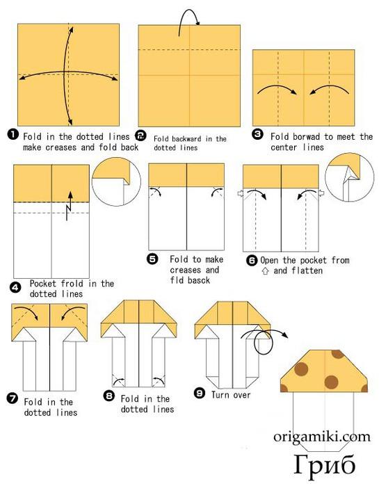 1326362967_origami-grib-iz-bumagi-schema (545x700, 73Kb)