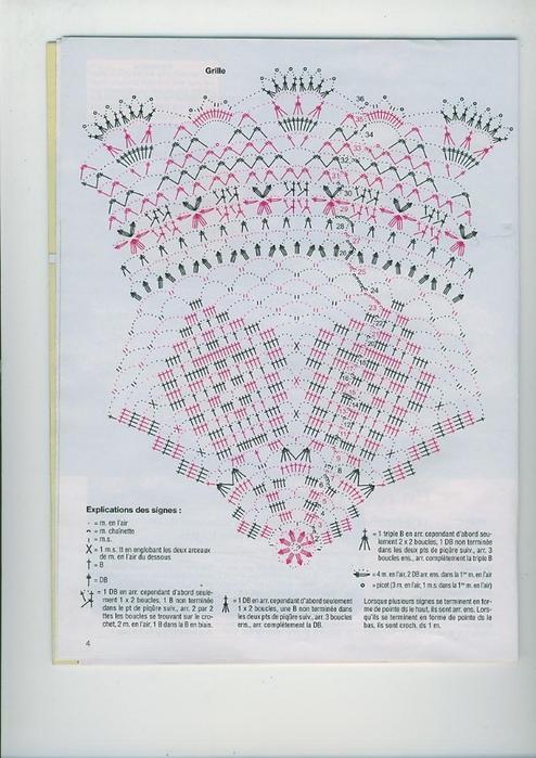 diana-n-111-modle-2explication (494x700, 244Kb)