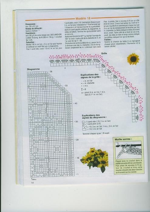 diana-n-111-modle-8explication (494x700, 224Kb)