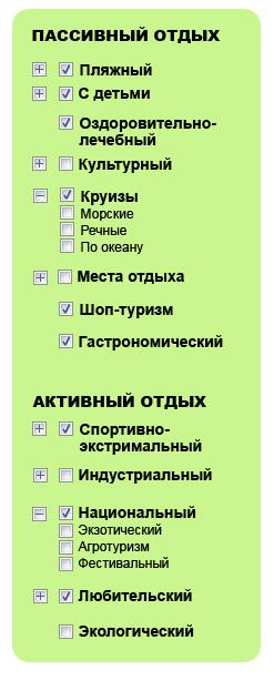 1345547636_stranica_goroda_new (247x623, 123Kb)