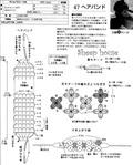 Превью bangdo_chart3 (563x700, 115Kb)
