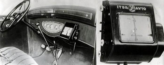прадед навигатора (700x280, 51Kb)