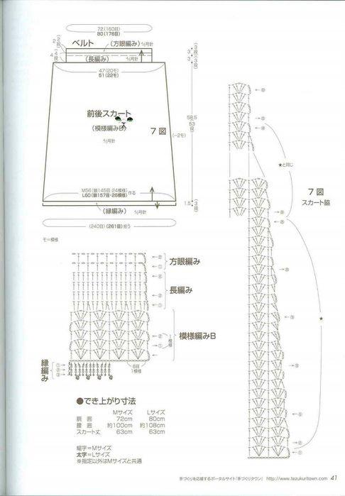 кк5 (486x700, 39Kb)
