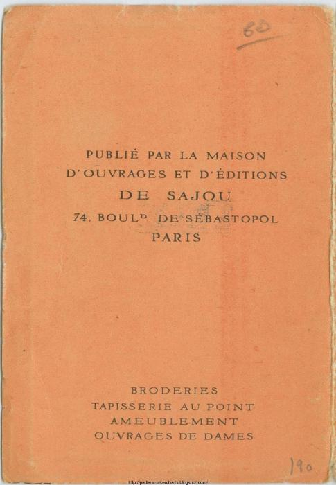 Sajou 307 - 9 (485x700, 233Kb)