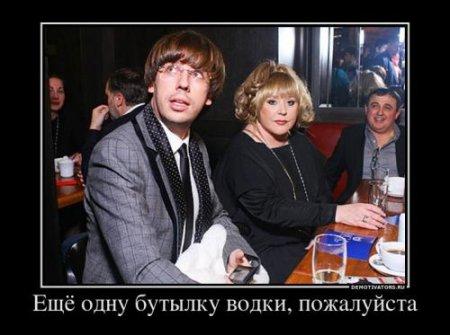 1325232710_eschyo-odnu-butyilku-vodki-pozhalujsta_8093 (450x335, 32Kb)