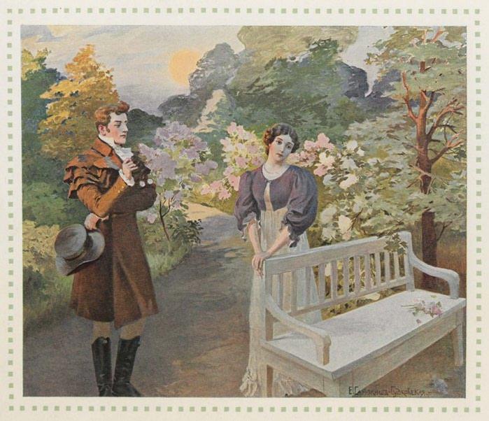 знакомство пушкина с марией раевской