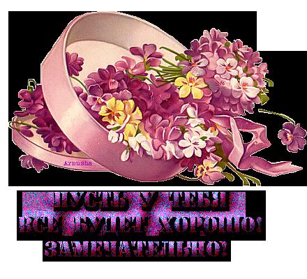 0_74840_bf9388ae_L (440x400, 283Kb)