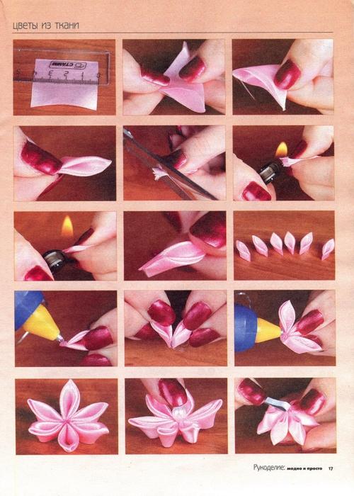 Цветок из ленты канзаши своими руками мастер