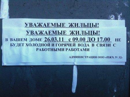 1301985992_podborka_26 (450x335, 31Kb)