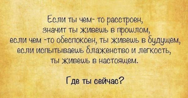 КАРТИНКА С НАДПИСЬЮ (600x313, 34Kb)