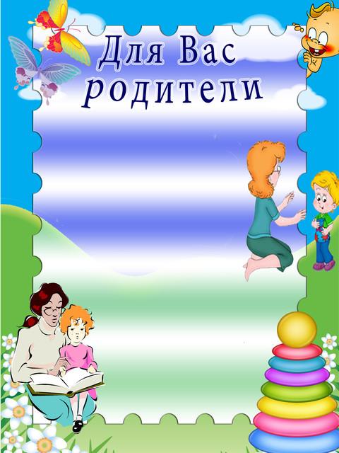 post-265362-1279214350_thumb (480x640, 121Kb)
