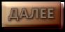 RenderedImage (7) (93x46, 7Kb)