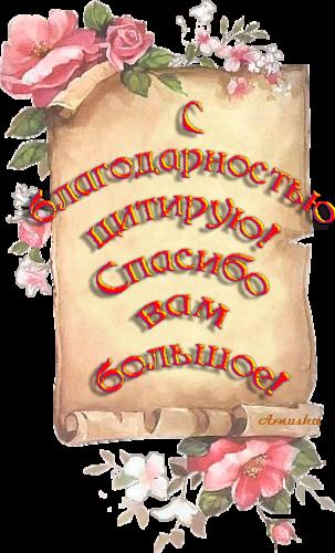 90649590_0_76bd3_cda0effe_L.jpg (303x500, 268Kb)
