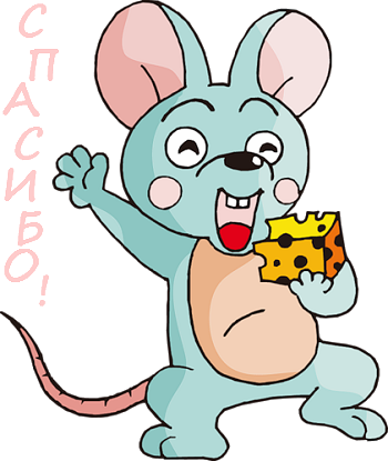 мышь (350x415, 89Kb)