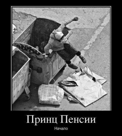 1319739696_1319700211_demotivatory_10 (402x450, 37Kb)