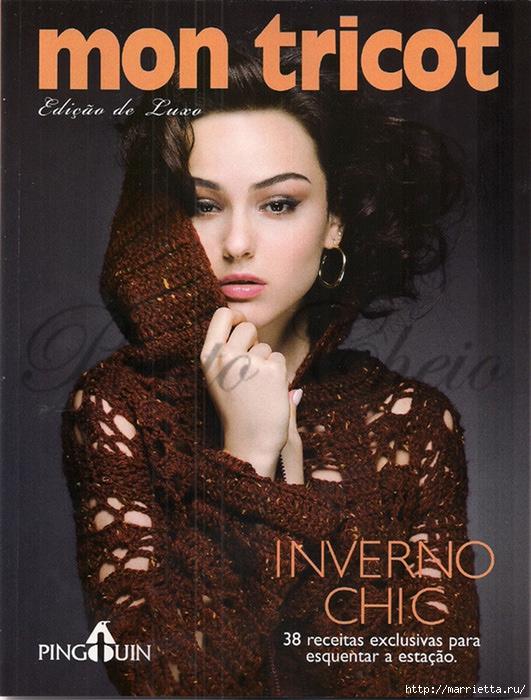 revista-mon-tricot-2012 (531x700, 299Kb)