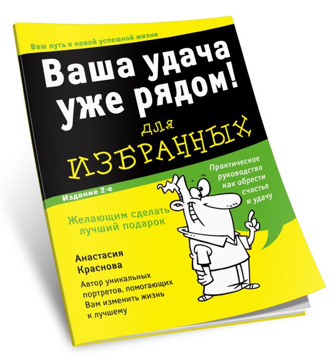 4083181_Book (651x700, 255Kb)
