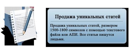 tab_api (425x165, 37Kb)