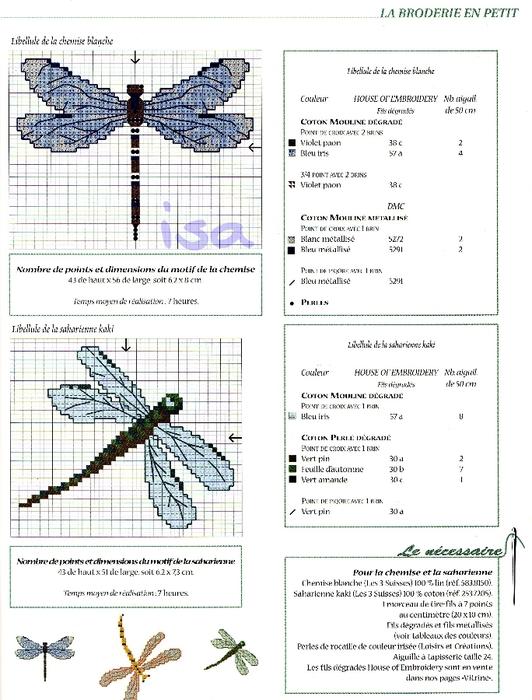 Скачать схему бабочка 1 135 kb