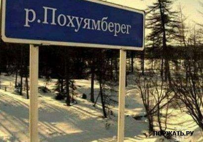 1264769878_1237882241_photo_podborka_32 (410x288, 33Kb)