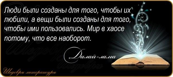 1345723433_KqQpom9qSDA (604x270, 44Kb)
