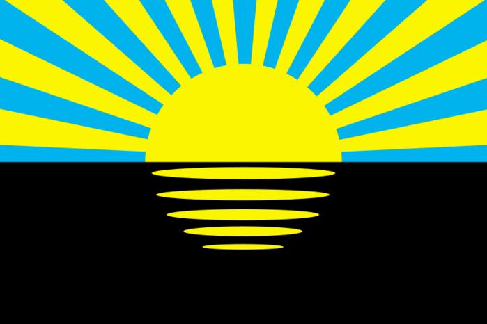 герб донецкой области