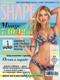 4612097_shape_9 (250x333, 28Kb)