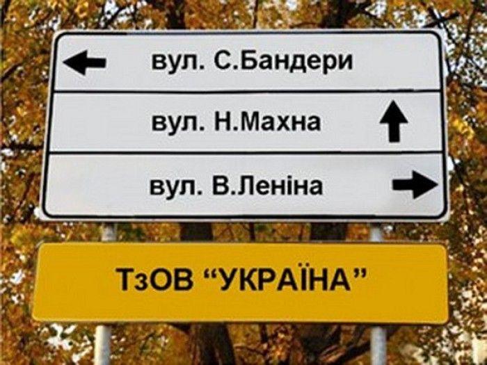 1344456033_marazmy-kartinki-smeshnye-kartinki-fotoprikoly_755038648 (700x525, 66Kb)
