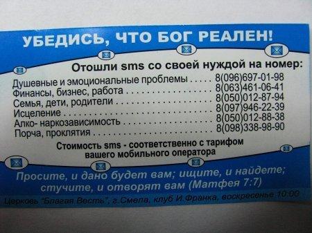 1340545743_22 (450x337, 43Kb)