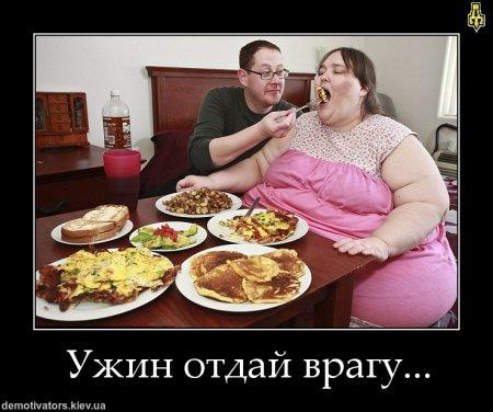 1340742666_poster_10217 (450x376, 39Kb)