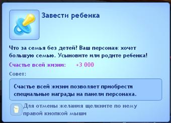 Screenshot-9_3_012 (340x245, 86Kb)