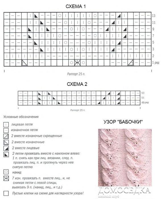 tunika-i-beret-shemyi (566x700, 112Kb)