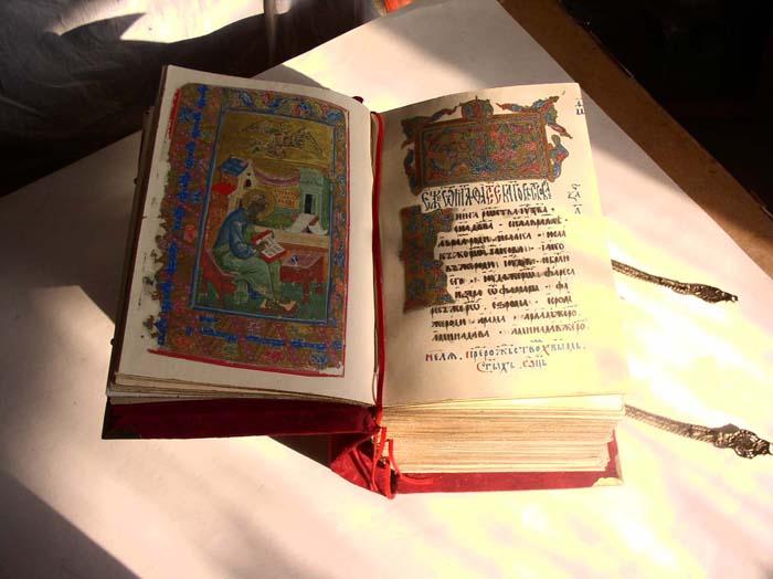 05в Евангелие Сапеги 3 (700x524, 79Kb)