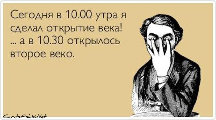 otkritka-0011 (700x390, 101Kb)