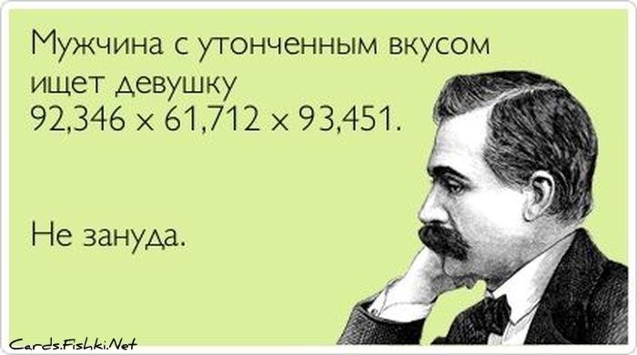 otkritka-0025 (700x390, 101Kb)