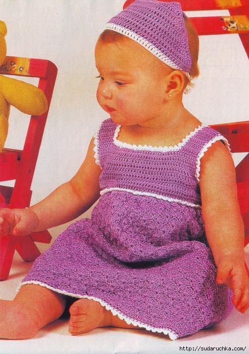 Сарафаны связаны Крючком и спицами.  Схемы вязания к. Вязаные сарафаны для лета - Sundress Collection Knitting.