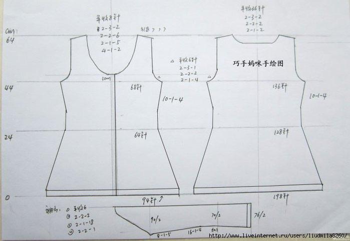 23411J459-14 (700x481, 112Kb)