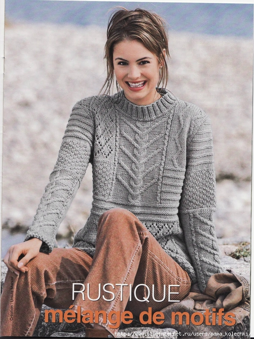 Rustique (525x700, 355Kb)