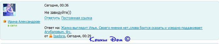 Гажиенко Ольга и Илья - Страница 2 90770809_1345773384_752g4RU1